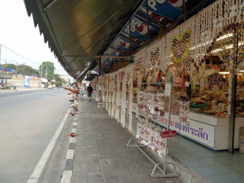 Le port de Ban Phe - Thaïlande
