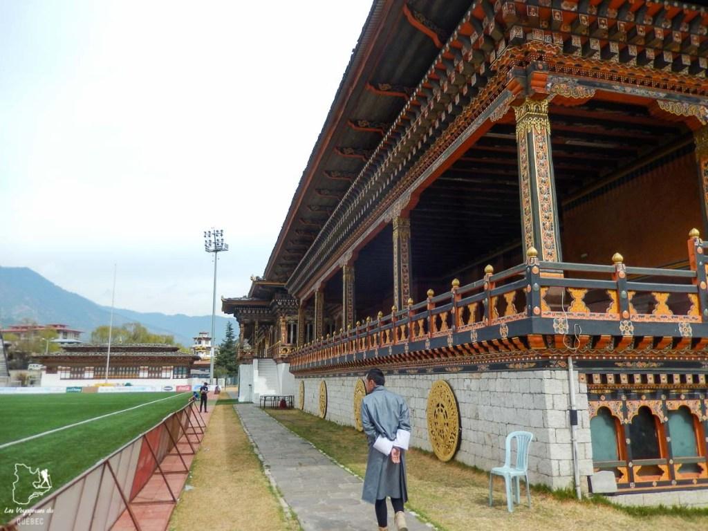 Le stade de Thimphu, un endroit à visiter au Bhoutan dans notre article Visiter le Bhoutan : Voyage dans ce petit royaume enchanteur hors du temps #bhoutan #asie #voyage