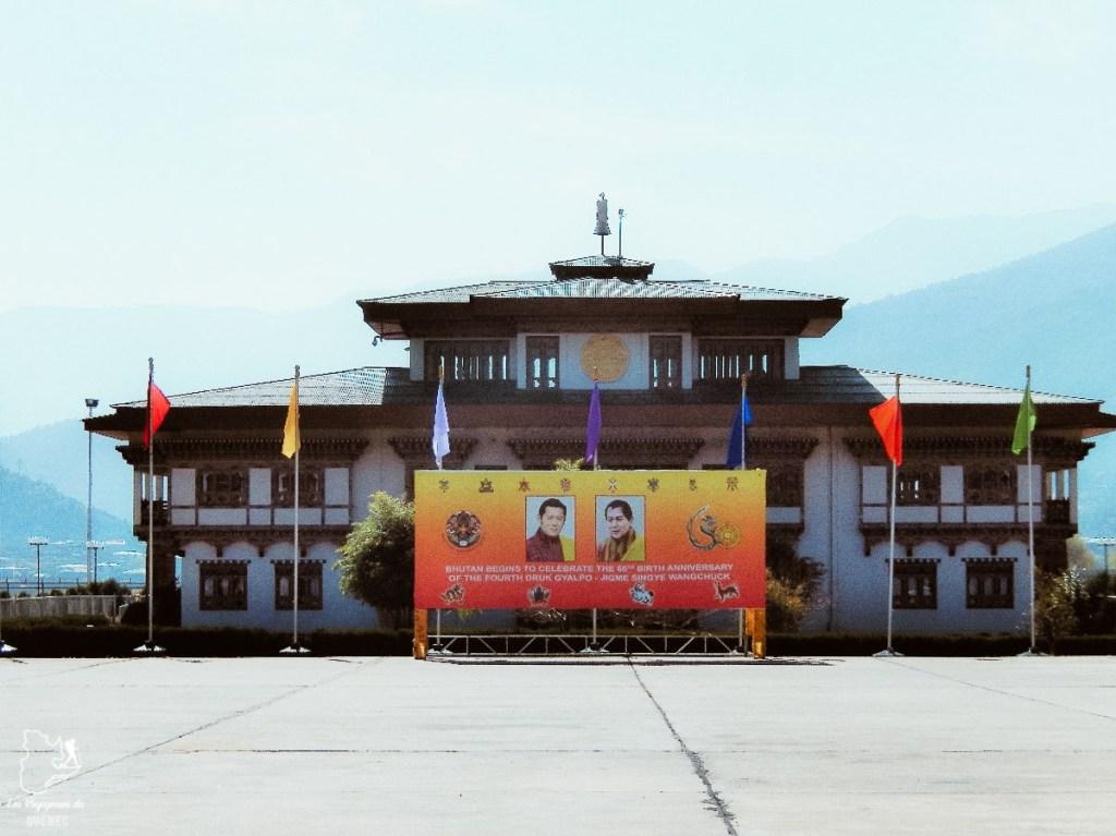 Aéroport du Bhoutan dans notre article Visiter le Bhoutan : Voyage dans ce petit royaume enchanteur hors du temps #bhoutan #asie #voyage