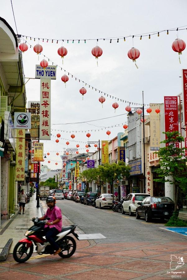 Chinatown, incontournable de Georgetown en Malaisie dans notre article Georgetown en Malaisie : Visiter Georgetown en 5 incontournables à ne pas manquer #georgetown #malaisie #asie #voyage