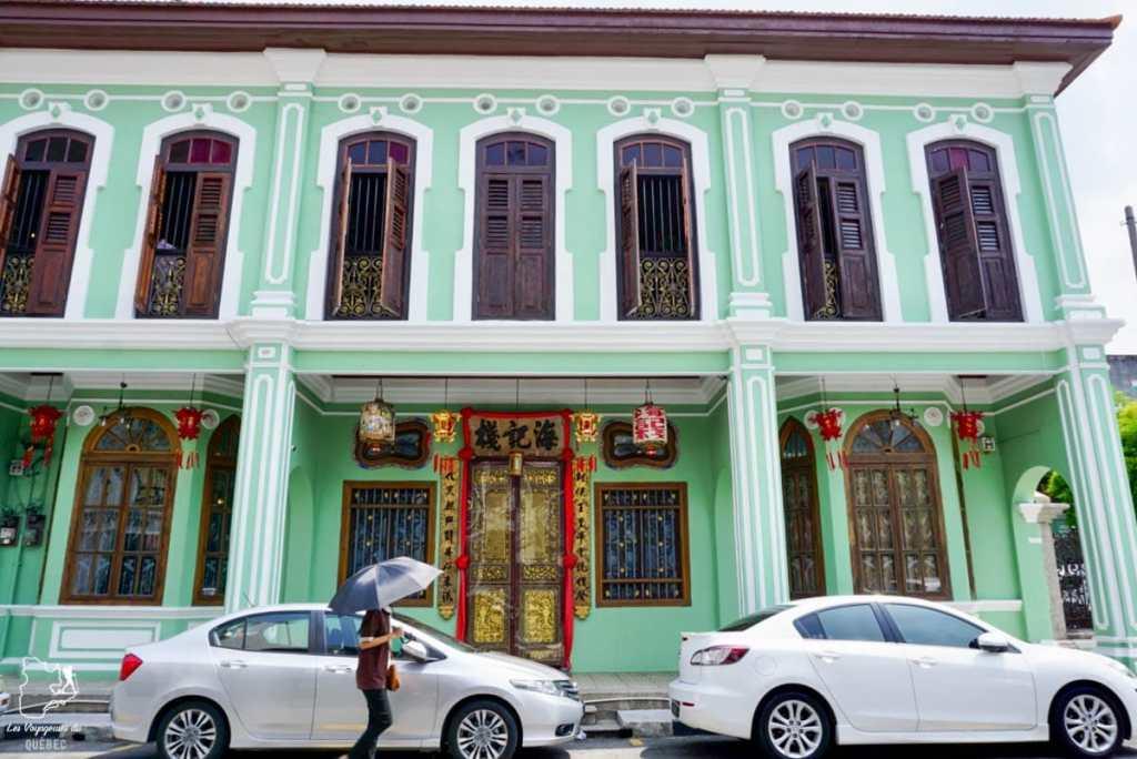 Pinang Peranakan mansion à Georgetown en Malaisie dans notre article Georgetown en Malaisie : Visiter Georgetown en 5 incontournables à ne pas manquer #georgetown #malaisie #asie #voyage