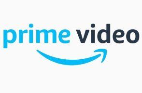 Guide de survie de la télé sans câble au Québec: Amazon Prime Video