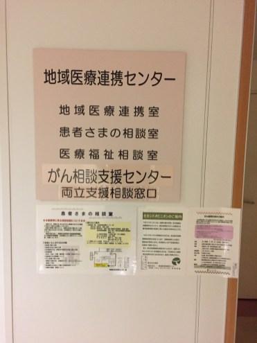 web1920_息子が潰瘍性大腸炎「退院前日」_S_6433642270393