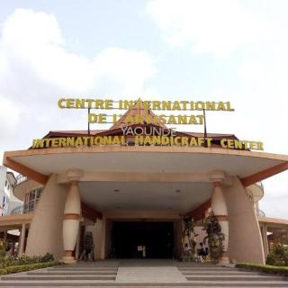 Centre International de l'Artisanat de Yaoundé