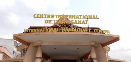 Centre International de l'Artisanat de Yaoundé