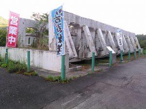 旧川井橋 駐車場
