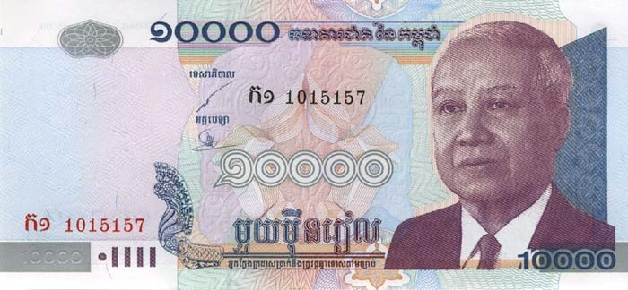 10,000៛ note featuring the late King Norodom Sihanouk