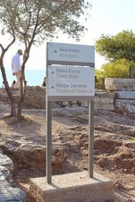 Sign at the Acropolis Athens Greece