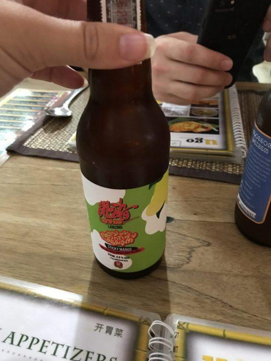 Beer at Ugo Restaurant Chiang Mai Old City Thailand