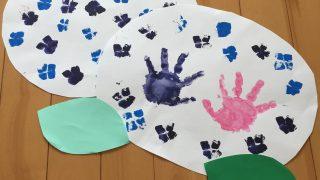 あじさい アジサイ 紫陽花 保育園 幼稚園 製作 工作