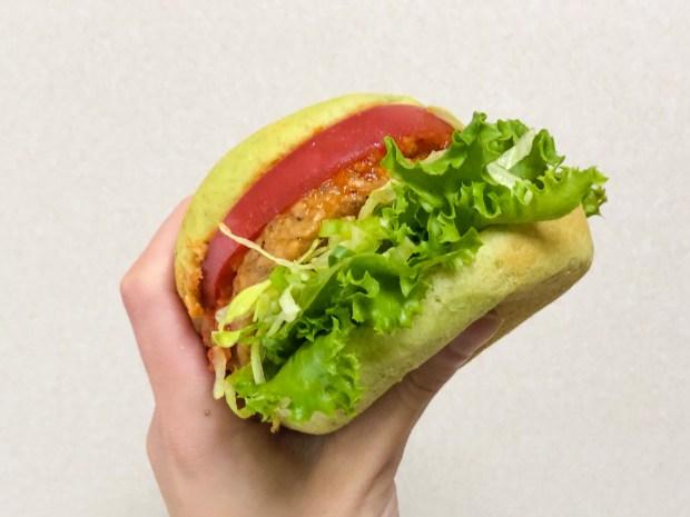 mos burger vegan