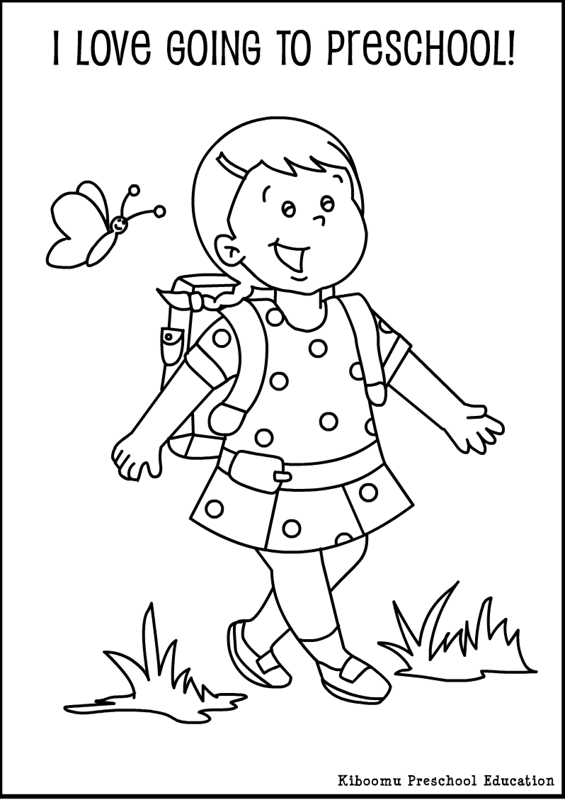 I LOVE Preschool coloring pages Free Printable Coloring