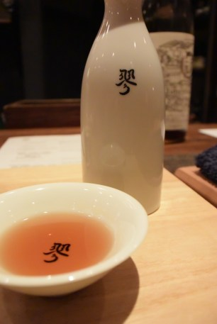 Dessert sake from Kyoto