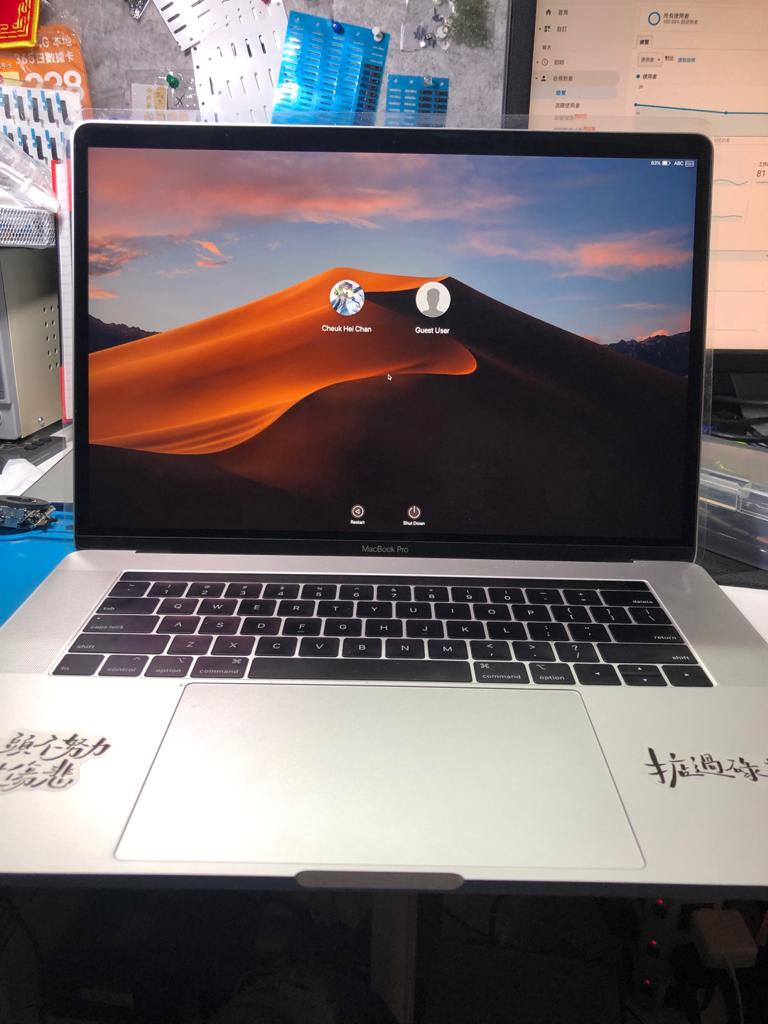 Macbook Pro A1989 Screen Replacement