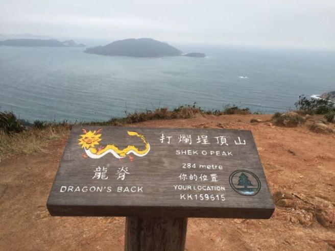 土地灣>龍脊>打爛埕頂山>馬塘坳>大浪灣