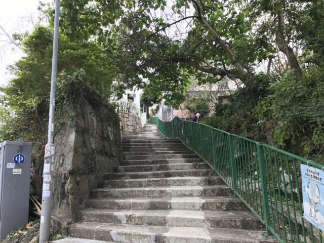 西貢>昂平高原>大金鐘>馬鞍山村