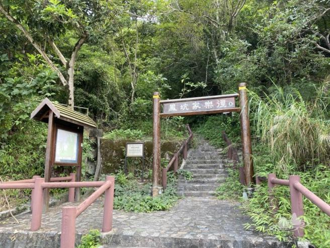 Hiking 4.10.2020 Fung Hang (2)