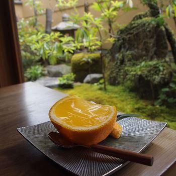 老松嵐山店