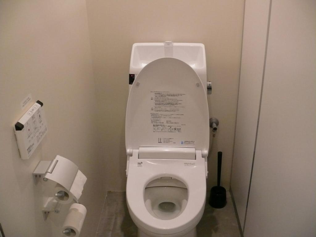 Piece Hostel 廁所