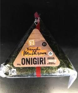 Vegan snacks for an Australian Roadtrip