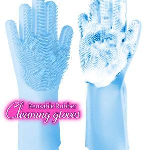 Reusable Silicone Dishwashing Gloves-Blue _3