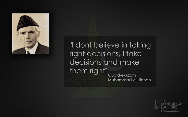 September 11 Quotes Inspirational Wallpapers Quaid E Azam Quotes Let Slearnwithfun