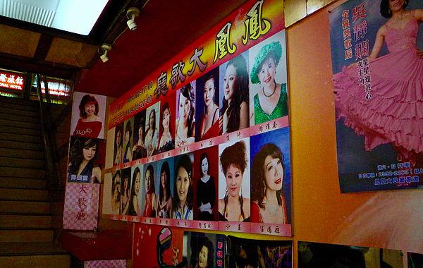 (圖片說明/過去曾紅極一時的鳳凰大歌廳,現今為台北僅存的舞廳之一。)