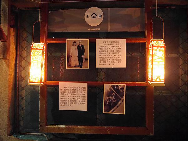 圖片說明/圖為家徽故事燈,以牛奶盒之形為藝術燈創作之概念,其燈上之姓氏各為此家夫妻之姓,燈的側面加入了許多此家生命故事之元素,圖中為葉媽站在她的家徽故事燈前,為我們講述她的生命故事。