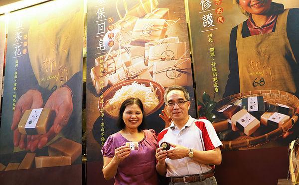 圖片說明/「水柳角68」店主何家蓁女士(左),與其丈夫陳先生(右)