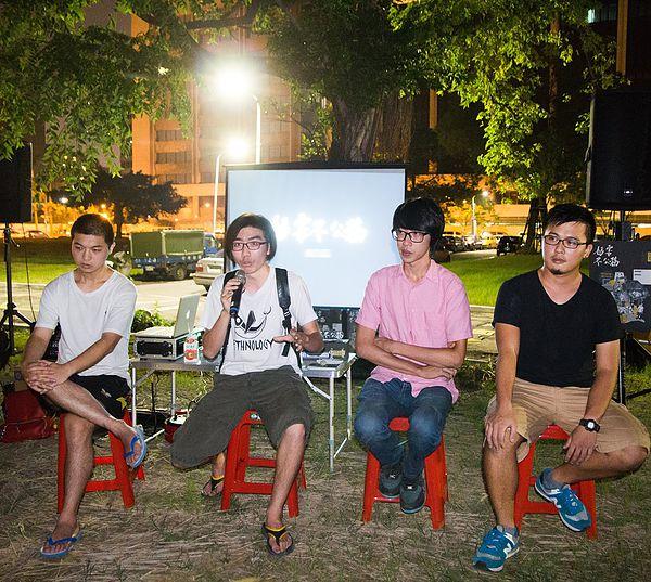 圖片說明/華光社區反迫遷聲援者《妨害不公務》紀錄片舉行首映,四名因反迫遷行動而成為被告者到場與談。