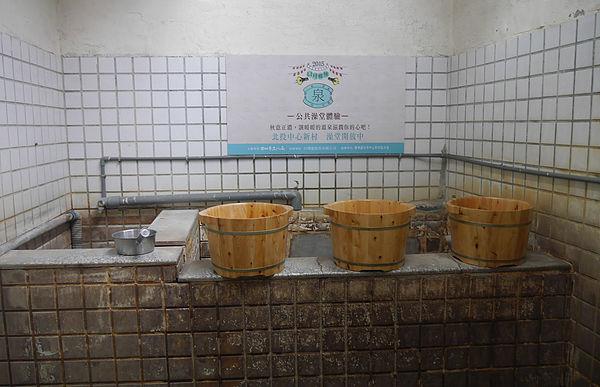 圖片說明/中心新村內保存之早期溫泉公共浴室。「早期居民就是如同軍隊洗戰鬥澡那般,用盆子裝水,站著淋浴;差別只在於軍隊洗的是自來水(冷水),眷村內洗的是溫泉,而這樣的洗法就稱之為軍系溫泉。」張紹琰說道。