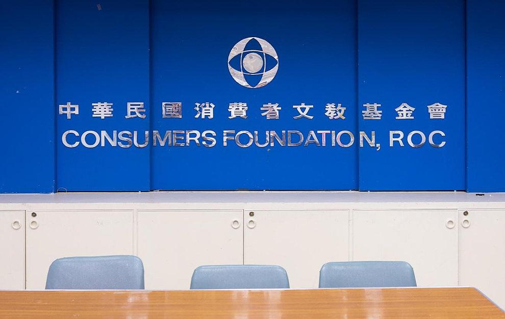 (圖片說明/消基會總部會議廳的銀字招牌,是台灣消費意識培力的象徵。)