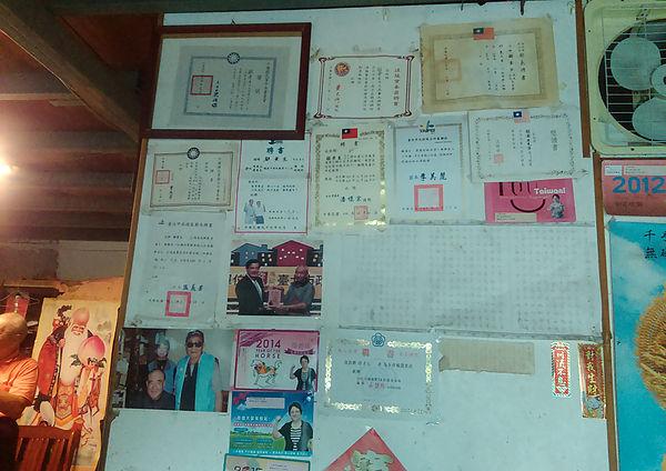 圖片說明/顧爺爺家的牆上貼滿了許多獎狀、紀念照片、賀卡,當中不乏是擔任立委助選後援會長、里長、自治會長之獎狀與各任總統所寄送之賀年卡。