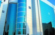 Securities and Exchange Board Of India (Issue and Listing of Nonconvertible Redeemable Preference Shares) (Amendment) Regulations, 2016