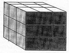 Cube puzzle for Alexandria Jones