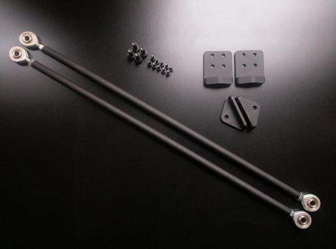 Z-Brace Mod Kit