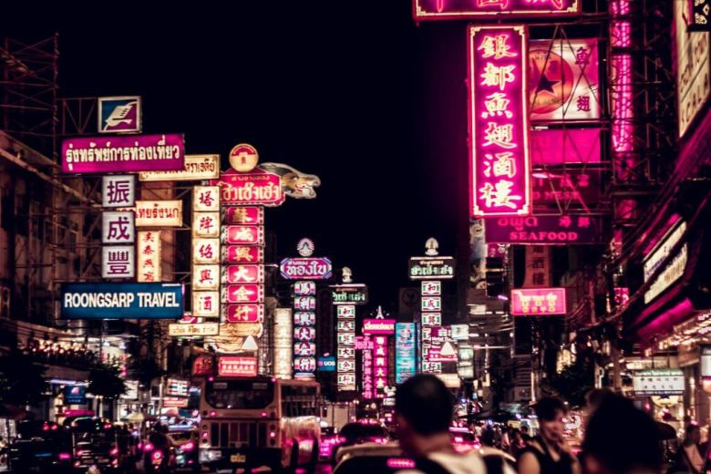A night out in China town.