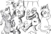 Centrafrique : Du rififi au sein du parti – Etat dénommé «MCU»