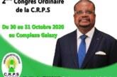 Centrafrique : 2ème Congrès ordinaire de la CRPS de Me Nicolas Tiangaye du 30 au 31 octobre 2020 au Complexe Galaxy