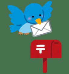 意外に知らない正しい便箋の折り方とは 手紙代筆店 お手紙メール
