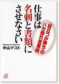 issya-book