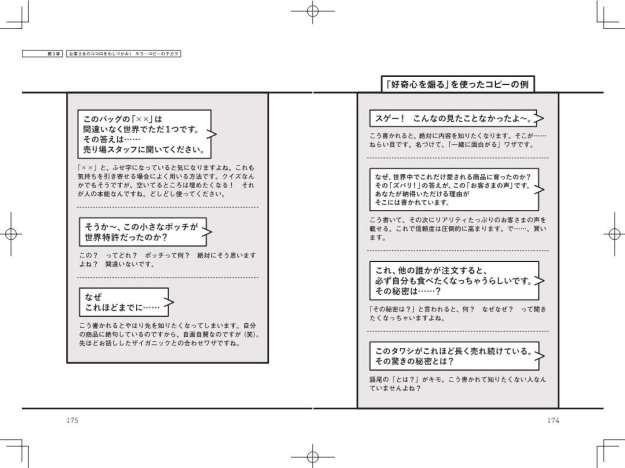 baku-ure-3syo_2