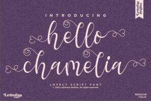 hello chamelia