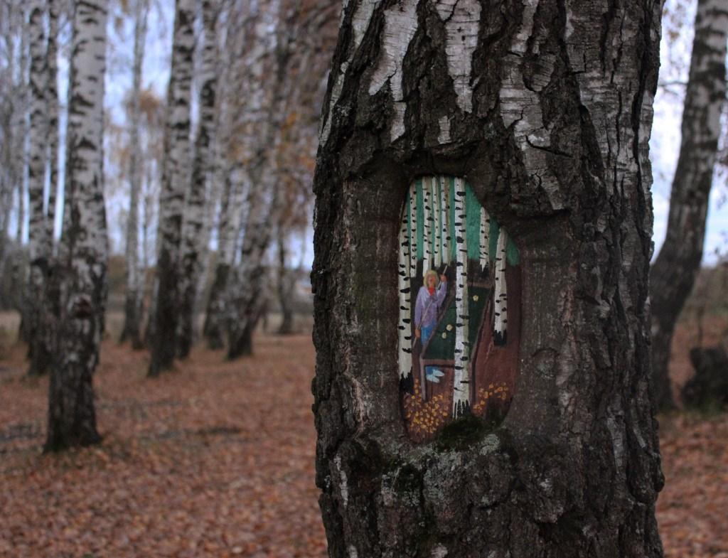 Les arbres peints de Dudnikova Eugeniya