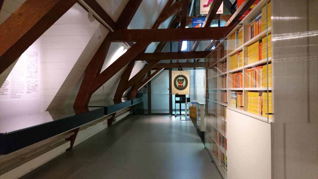 Utrecht, città della letteratura | Centraal Museum, Dick Bruna studio