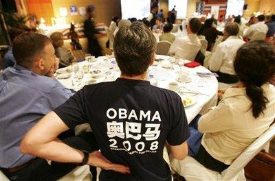 Singapore US Election