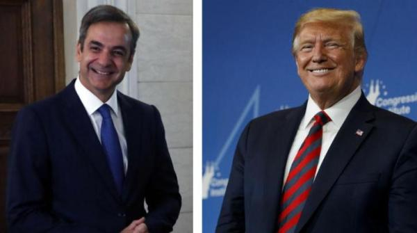 Greek Prime Minister Kyriakos Mitsotakis is scheduled to meet US President Donald Trump