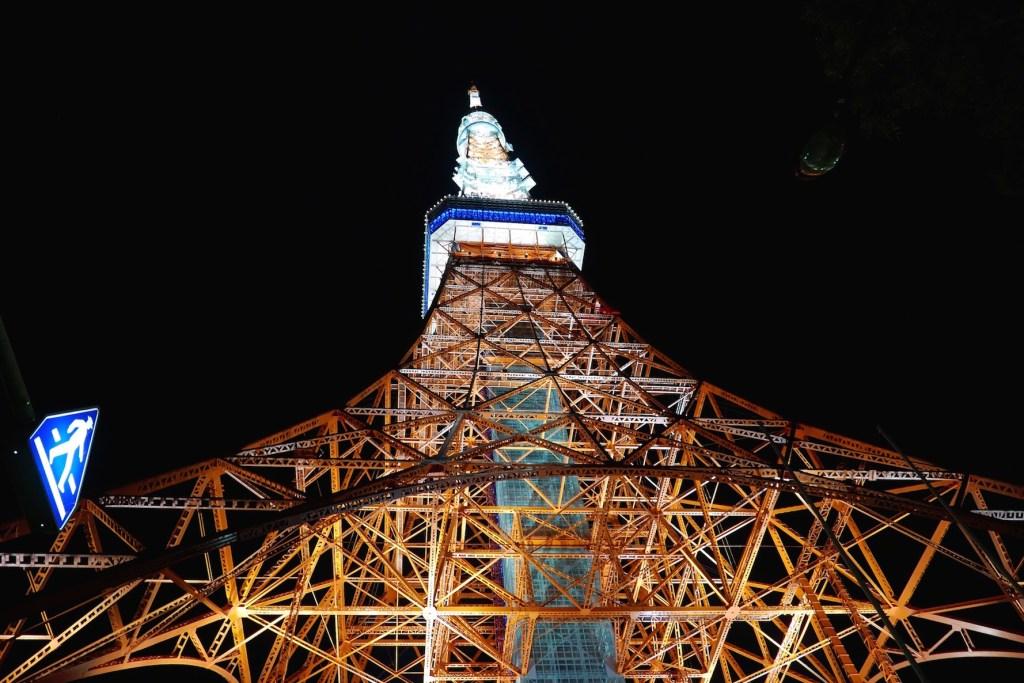 Travel: Tokyo, Japan 2015