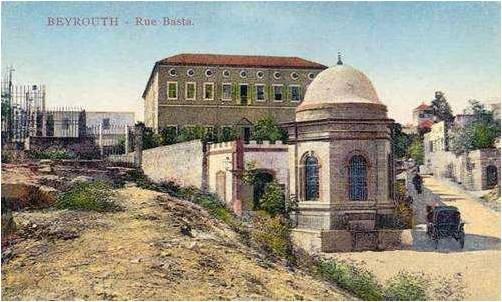 Hawd El Wilayeh school 1900