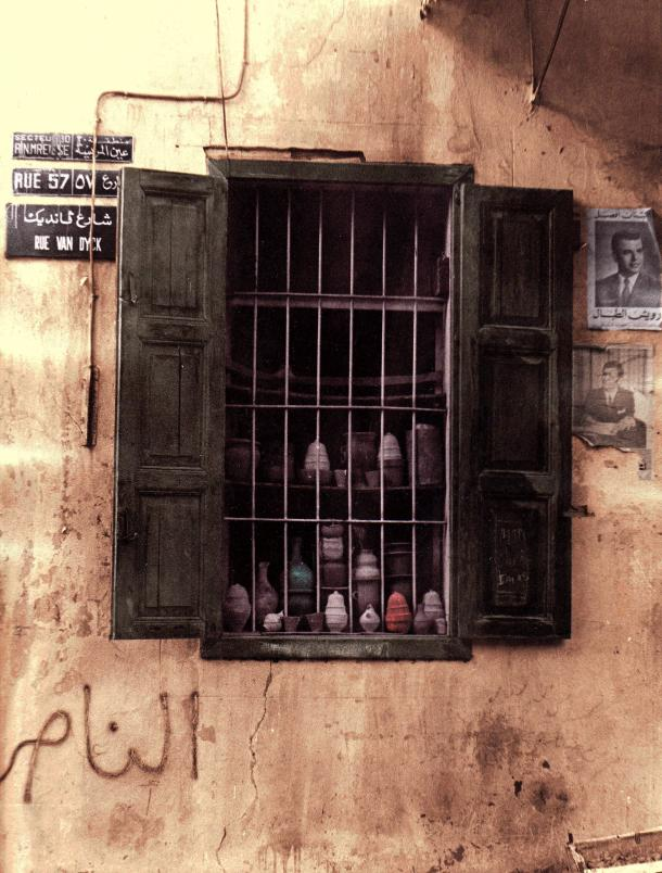 Old Beirut window